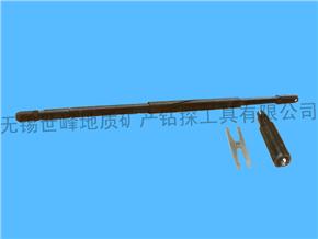 S75打捞器